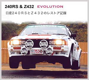 240RS&Z432